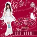 身長プラス7cm Love / トキメキUP DATE (石井あゆ美ジャケットver.)<初回限定盤>