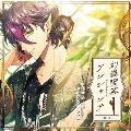 幻奏喫茶アンシャンテ オリジナルサウンドトラック