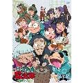 TVアニメ「忍たま乱太郎」DVD 第23シリーズ DVD-BOX 下の巻