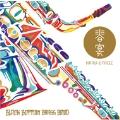 春宴 (HARU-UTAGE) [CD+DVD]