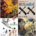 浦島 mini xx<数量限定盤>