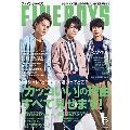 FINE BOYS 2018年5月号