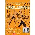 チャットモンチー『チャットとモンチー』<タワーレコード・HMV限定版>