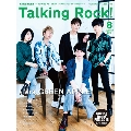 Talking Rock! 2018年8月号