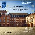 カール・フィリップ・シュターミッツ: フルート、ヴァイオリン、バッソの為のフルート三重奏曲集