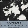 横浜銀蝿 シングルス1