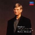 ブルックナー: 交響曲第9番, 弦楽オーケストラのためのアダージョ<タワーレコード限定>