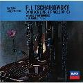 チャイコフスキー: 交響曲第4番, 3大バレエ組曲, 1812年, スラヴ行進曲, 他<タワーレコード限定>