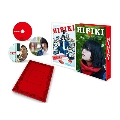 響 -HIBIKI- 豪華版 [Blu-ray Disc+2DVD]