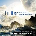 3つの交響的スケッチ「海」より 第3楽章 風と海との対話 - 第42回定期演奏会