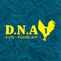 D.N.A 1 どえりゃー名古屋が熱いがやー!