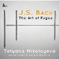 J.S.バッハ: フーガの技法