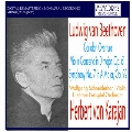 Beethoven: Symphony No.7, Coriolan Overture, Violin Concerto /Herbert von Karajan, Lucerne Festival Orchestra, Wolfgang Schneiderhan