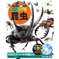 講談社の動く図鑑MOVE 昆虫 [BOOK+DVD]
