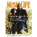MUSIC LIFE ジョンとヨーコのバラッド