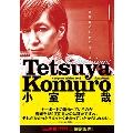 小室哲哉インタビューズ Tetsuya Komuro Interviews Complete Edition 2018<タワーレコード限定>