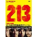 増補改訂新版 ビートルズ213曲全ガイド~ THE BEATLESONGS 213 ~