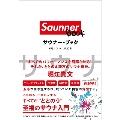 Saunner BOOK
