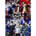 『ヒプノシスマイク-Division Rap Battle-』 Rule the Stage -track.1-(仮) [2DVD+CD]<初回限定版>