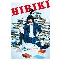 響 -HIBIKI- 豪華版 [Blu-ray Disc+2DVD]