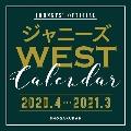 ジャニーズWEST カレンダー 2020.4→2021.3(ジャニーズ事務所公認)