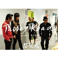 """Tabbey Road"" the film -夢追道中紀-<初回限定仕様>"
