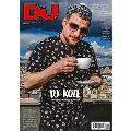 DJ MAG 2018年5月号