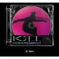 Kai: 1st Mini Album (Jewel Case Ver.) (C Ver.) (外付け特典ポスター付き)