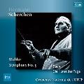 Mahler: Symphony No.5; J.S.Bach: Die Kunst der Fuge BWV.1080, etc