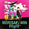 Flight [CD+DVD]<初回盤>