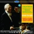 ベートーヴェン:交響曲第3番「英雄」、第1番より第3楽章