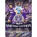 サンフレッチェ広島 2010イヤーDVD -WE FIGHT TOGETHER-
