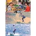 岡本信彦&前野智昭 のぶ旅ハワイ with WAVE!! DVD
