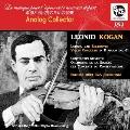 Beethoven: Violin Concerto Op.61; Shostakovich: Four Preludes; Kreisler: Caprice Viennois, etc