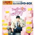 ショッピング王ルイ スペシャルプライス版コンパクトDVD-BOX1<期間限定版>