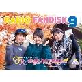 TrySailのTRYangle harmony RADIO FANDISK 9 [2CD+DVD]