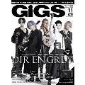 GiGS 2018年11月号