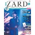 ZARD CD&DVD コレクション56号 2019年4月3日号 [MAGAZINE+DVD]