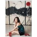 上戸彩 2013年カレンダー