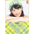 西野未姫 AKB48 2015 卓上カレンダー