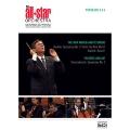 オールスター・オーケストラ - プログラム3 & 4