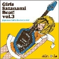 Girls Sazanami Beat! vol.3