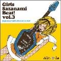 Girls Sazanami Beat! vol.3