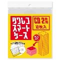 タワレコ スマートケース CD2枚用 (10枚入り)
