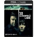 10 クローバーフィールド・レーン [4K Ultra HD Blu-ray Disc+Blu-ray Disc]
