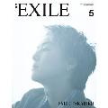 月刊EXILE 2021年5月号