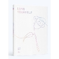 Love Yourself 承 'Her': 5th Mini Album (L Version)