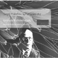 Prokofiev: Symphonies No.2, No.3