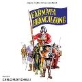 L'Armata Brancaleone<限定盤>