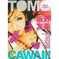 TOMOCAWAII! VOL.1